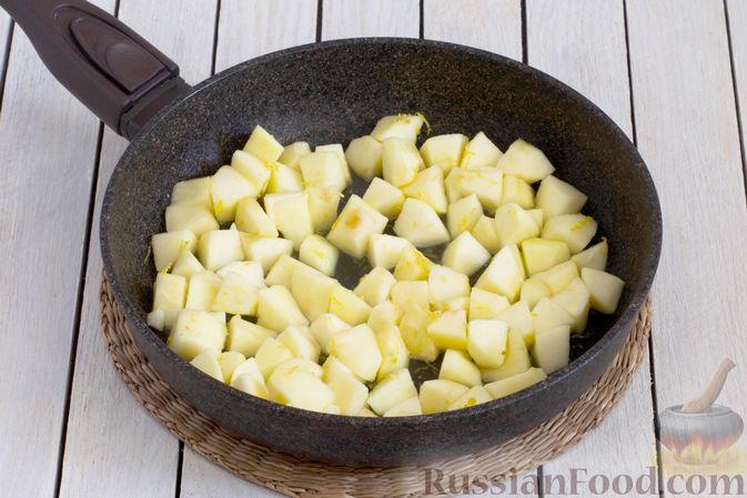 Фото приготовления рецепта: Тарт из песочного теста с яблоками - шаг №8
