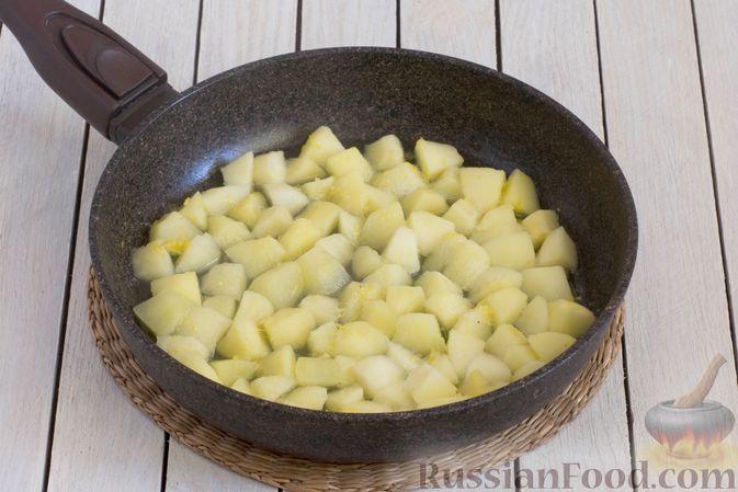 Фото приготовления рецепта: Тарт из песочного теста с яблоками - шаг №9