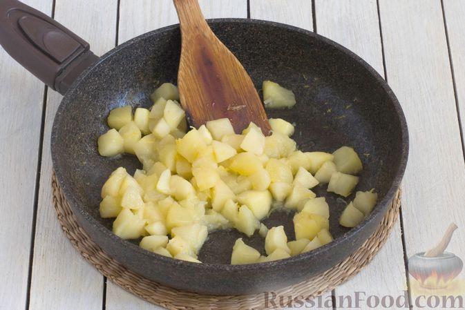 Фото приготовления рецепта: Тарт из песочного теста с яблоками - шаг №10