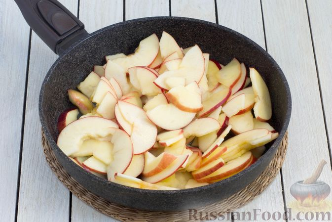 Фото приготовления рецепта: Тарт из песочного теста с яблоками - шаг №17