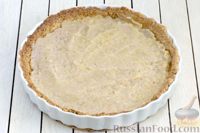 Фото приготовления рецепта: Тарт из песочного теста с яблоками - шаг №18