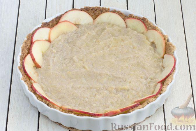 Фото приготовления рецепта: Тарт из песочного теста с яблоками - шаг №19