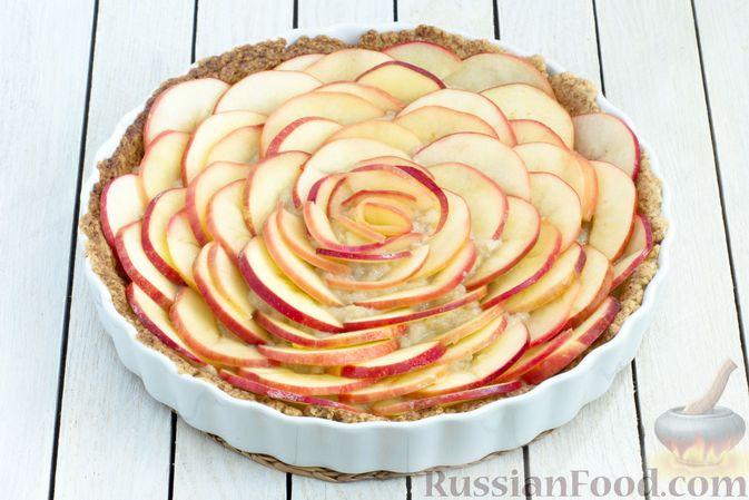 Фото приготовления рецепта: Тарт из песочного теста с яблоками - шаг №20