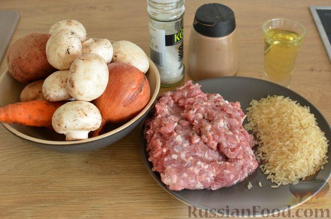 Фото приготовления рецепта: Суп с фрикадельками и шампиньонами - шаг №1