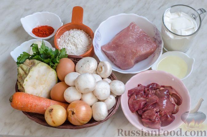 Фото приготовления рецепта: Суп со свининой, куриной печенью, грибами и корнем сельдерея - шаг №1