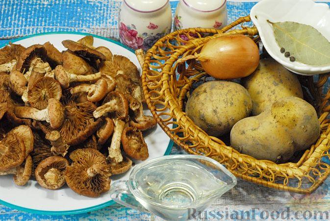 Фото приготовления рецепта: Жареная картошка с опятами - шаг №1
