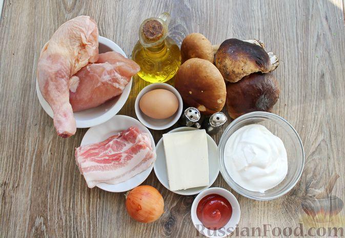 Фото приготовления рецепта: Запеканка из куриного филе с грибами и беконом, в сметанно-сырной заливке - шаг №1