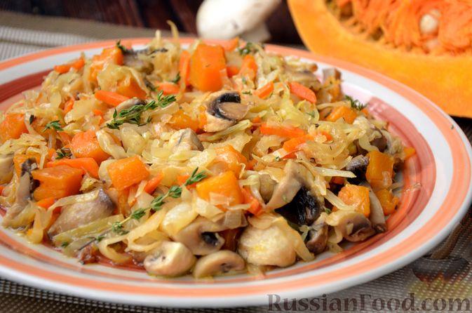 Фото приготовления рецепта: Капуста, тушенная с тыквой и грибами - шаг №14