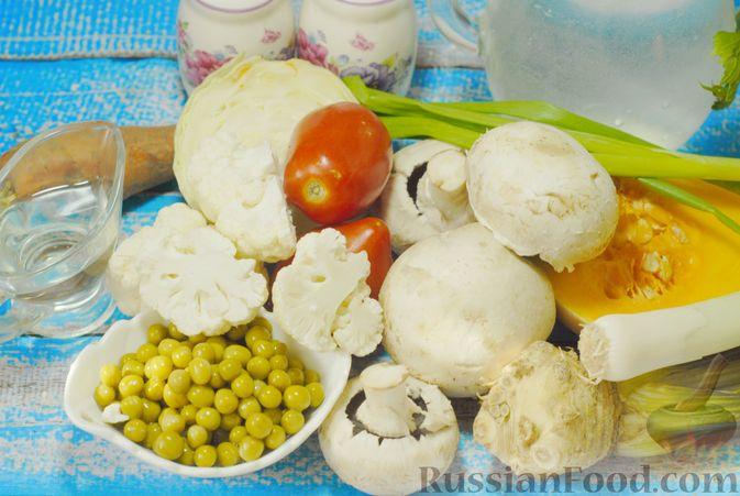 Фото приготовления рецепта: Овощной суп с цветной капустой, тыквой, зелёным горошком и грибами - шаг №1