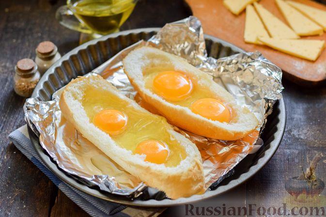 """Фото приготовления рецепта: Яичница с сыром в """"лодочке"""" - шаг №6"""