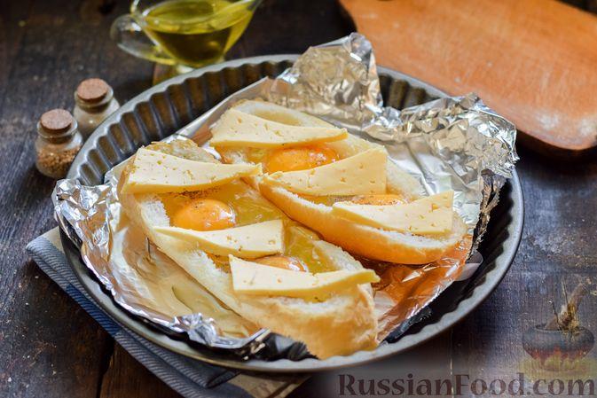 """Фото приготовления рецепта: Яичница с сыром в """"лодочке"""" - шаг №8"""