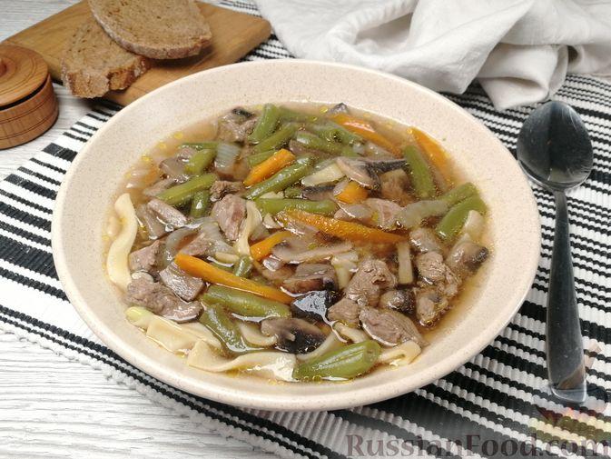 Фото приготовления рецепта: Суп из говядины со стручковой фасолью, шампиньонами и лапшой - шаг №6