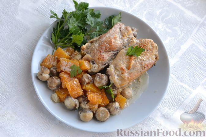 Фото приготовления рецепта: Куриные бёдрышки, запечённые с тыквой и грибами в сливках - шаг №12