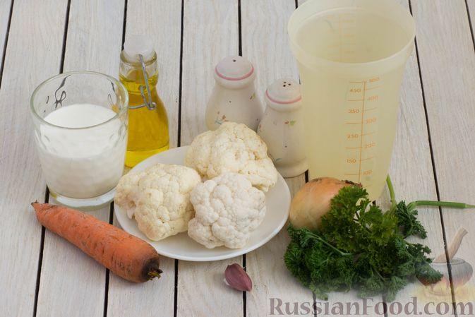 Фото приготовления рецепта: Сливочный суп с цветной капустой - шаг №1