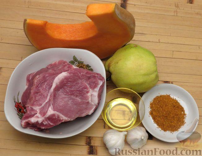 Фото приготовления рецепта: Запечённая свинина с айвой и тыквой - шаг №1