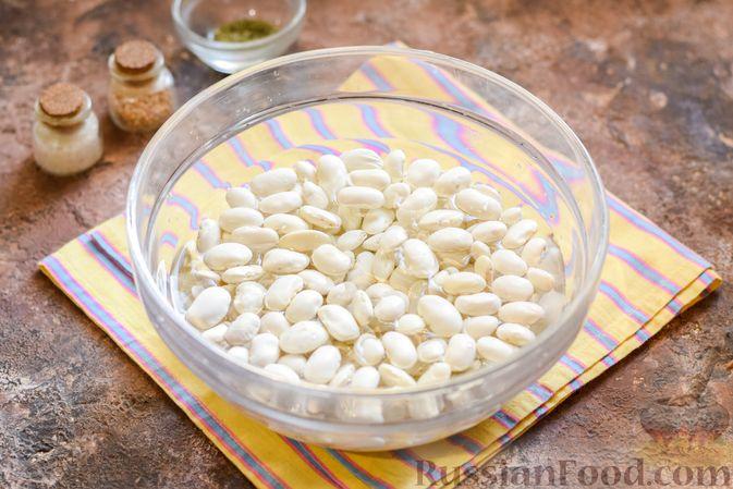Фото приготовления рецепта: Тыквенное пюре с фасолью - шаг №2