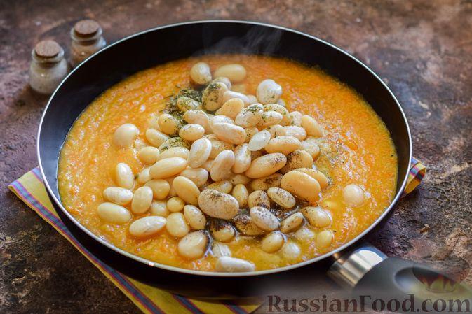 Фото приготовления рецепта: Тыквенное пюре с фасолью - шаг №10