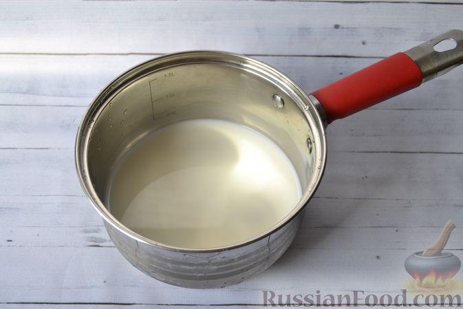 Фото приготовления рецепта: Буберт с вишнёвым соусом - шаг №8