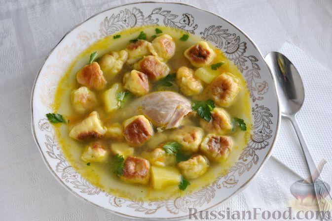 Фото к рецепту: Куриный суп с жареными галушками