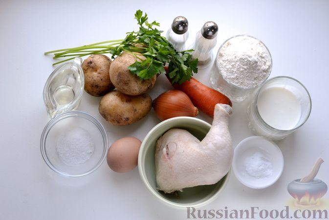 Фото приготовления рецепта: Куриный суп с жареными галушками - шаг №1