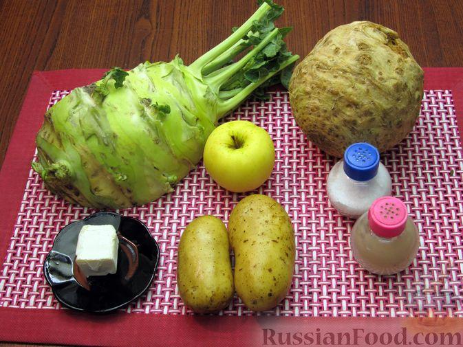 Фото приготовления рецепта: Пюре из кольраби, сельдерея, картофеля и яблока - шаг №1