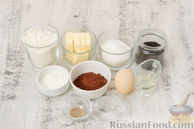 """Фото приготовления рецепта: Двухцветное песочное печенье """"Бычки"""" - шаг №1"""
