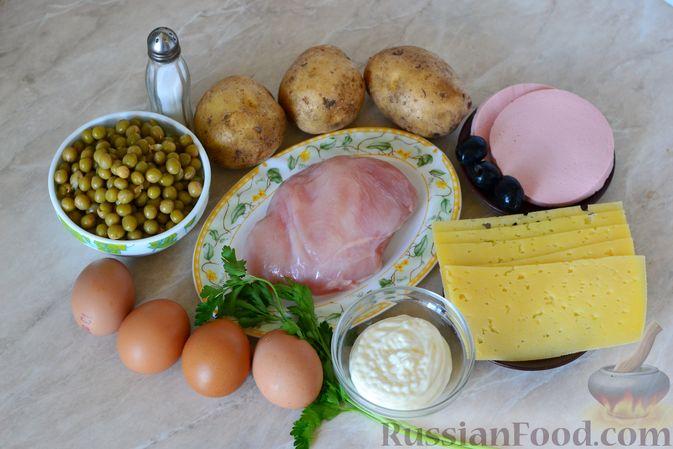 Фото приготовления рецепта: Слоёный салат с курицей, картофелем, сыром и консервированным зелёным горошком - шаг №1