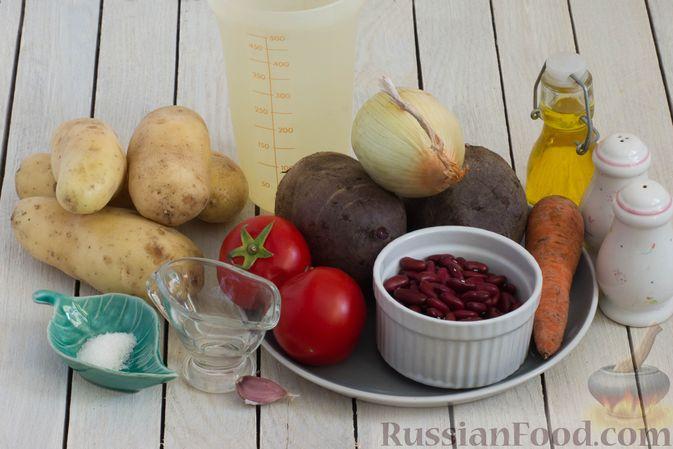 Фото приготовления рецепта: Горячий свекольник с фасолью - шаг №1