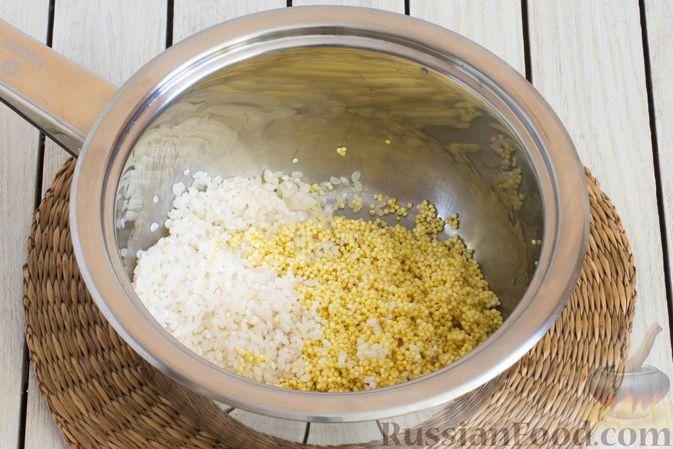 "Фото приготовления рецепта: Каша ""Дружба"" из риса и пшена, с курагой - шаг №2"
