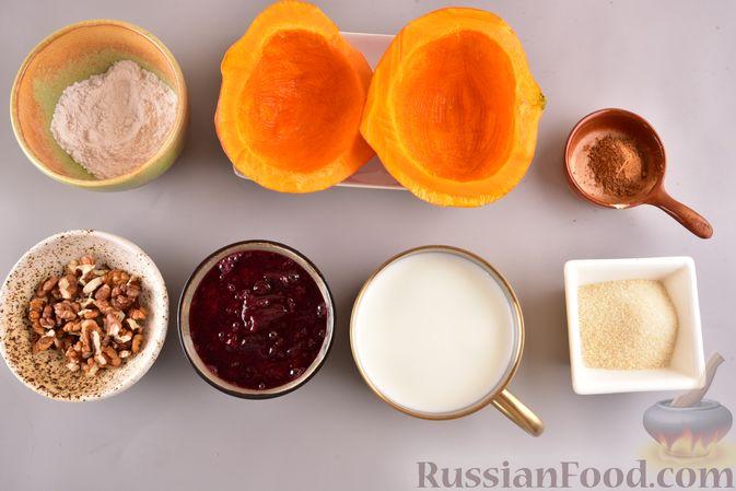 Фото приготовления рецепта: Тыквенно-сливочный десерт с джемом и орехами - шаг №1