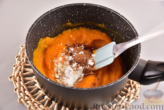 Фото приготовления рецепта: Тыквенно-сливочный десерт с джемом и орехами - шаг №6