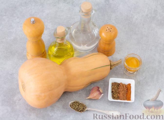 """Фото приготовления рецепта: """"Гармошка"""" из тыквы, с чесночно-медовым соусом и пряностями - шаг №1"""