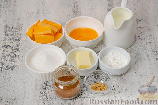 Фото приготовления рецепта: Эклеры с заварным тыквенным кремом и пряностями - шаг №1