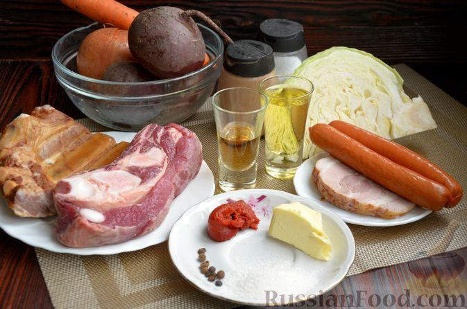 Фото приготовления рецепта: Борщ московский - шаг №1