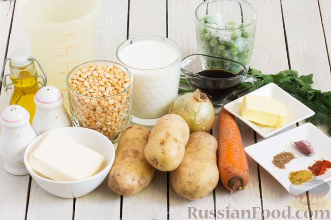 Фото приготовления рецепта: Гороховый суп-пюре со сливками и плавленым сыром - шаг №1