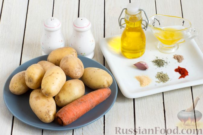 Фото приготовления рецепта: Картошка, запечённая с морковью, пряностями и мёдом - шаг №1