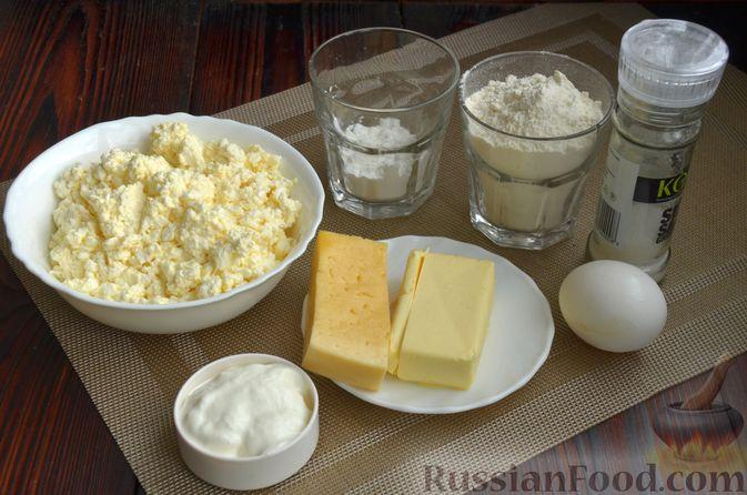 Фото приготовления рецепта: Творожный тарт с творогом - шаг №1
