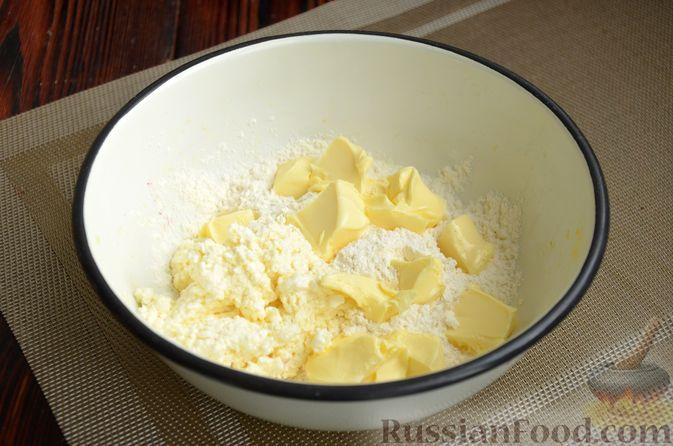 Фото приготовления рецепта: Творожный тарт с творогом - шаг №2