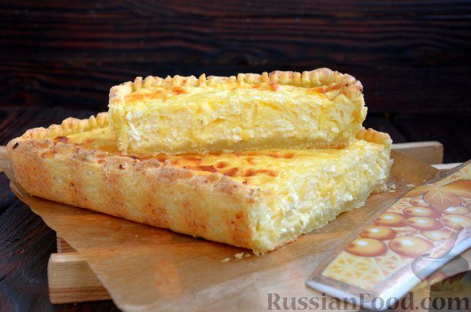 Фото приготовления рецепта: Творожный тарт с творогом - шаг №11