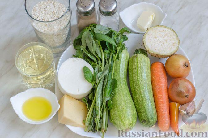 Фото приготовления рецепта: Ризотто с кабачками и сельдереем - шаг №1