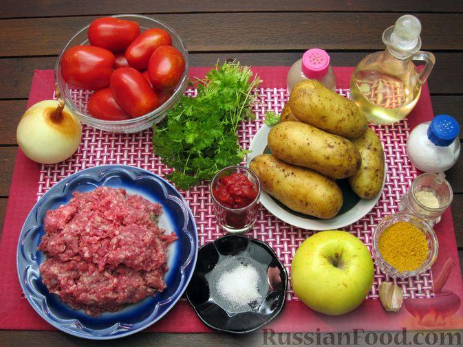 Фото приготовления рецепта: Томатный суп с мясным фаршем и яблоком - шаг №1