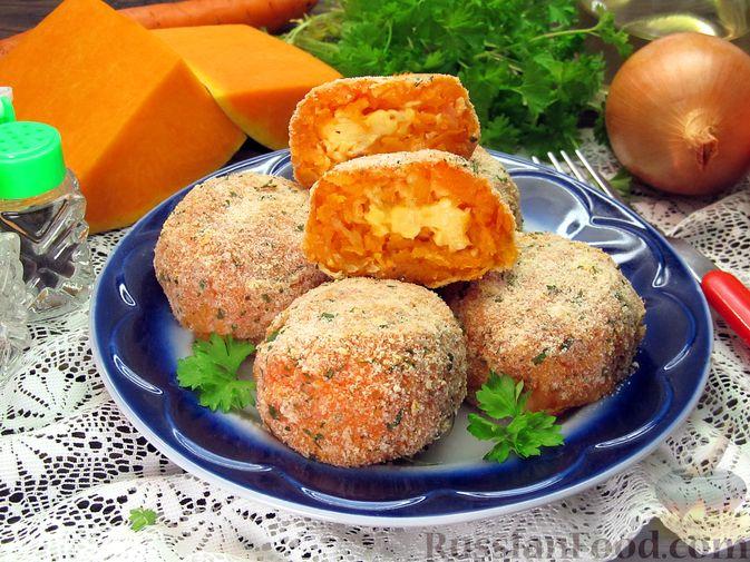 Фото к рецепту: Тыквенные крокеты с морковью и сыром (в духовке)
