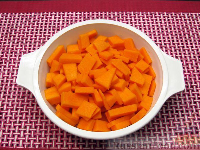 Фото приготовления рецепта: Тыквенные крокеты с морковью и сыром (в духовке) - шаг №2