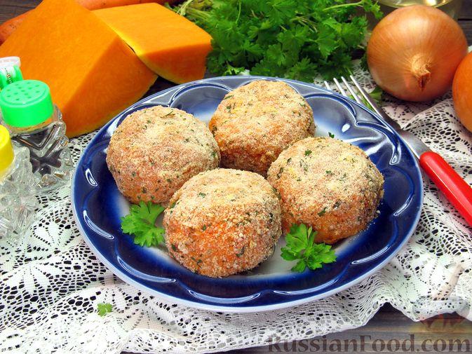 Фото приготовления рецепта: Тыквенные крокеты с морковью и сыром (в духовке) - шаг №18