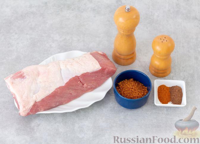 Фото приготовления рецепта: Свинина, запечённая с острым перцем и тростниковым сахаром - шаг №1