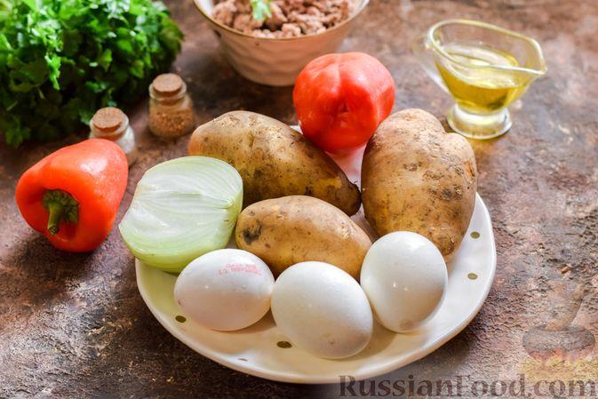 Фото приготовления рецепта: Салат с мясным фаршем, картофелем, болгарским перцем и яйцами - шаг №1