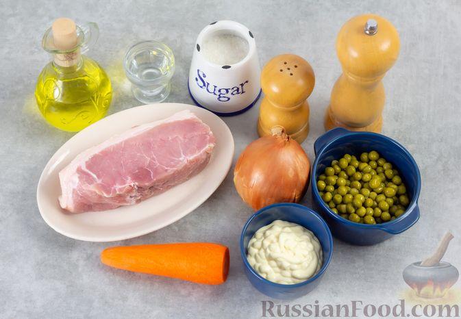 Фото приготовления рецепта: Мясной салат с морковью, зелёным горошком и маринованным луком - шаг №1
