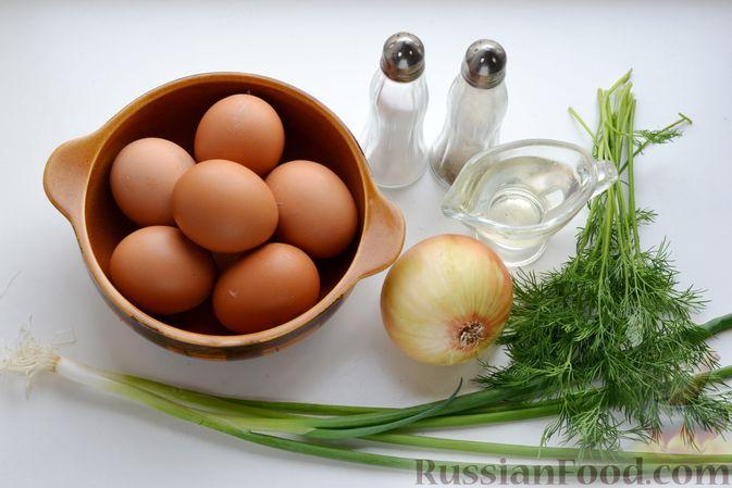Фото приготовления рецепта: Бутерброды с яично-луковой намазкой - шаг №1