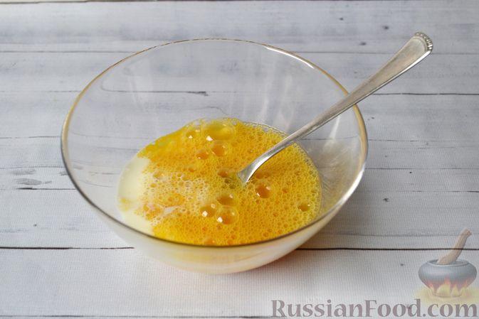 Фото приготовления рецепта: Киш с луком-пореем и сыром - шаг №12