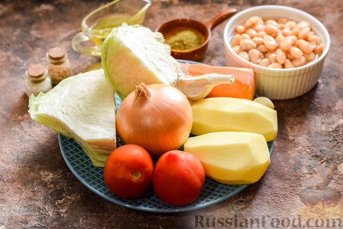 Фото приготовления рецепта: Овощной суп с фасолью и капустой - шаг №1